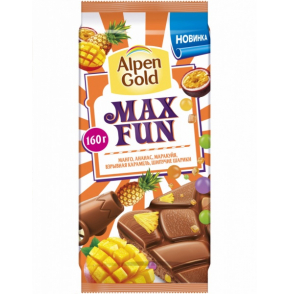 MaxFun chocolate